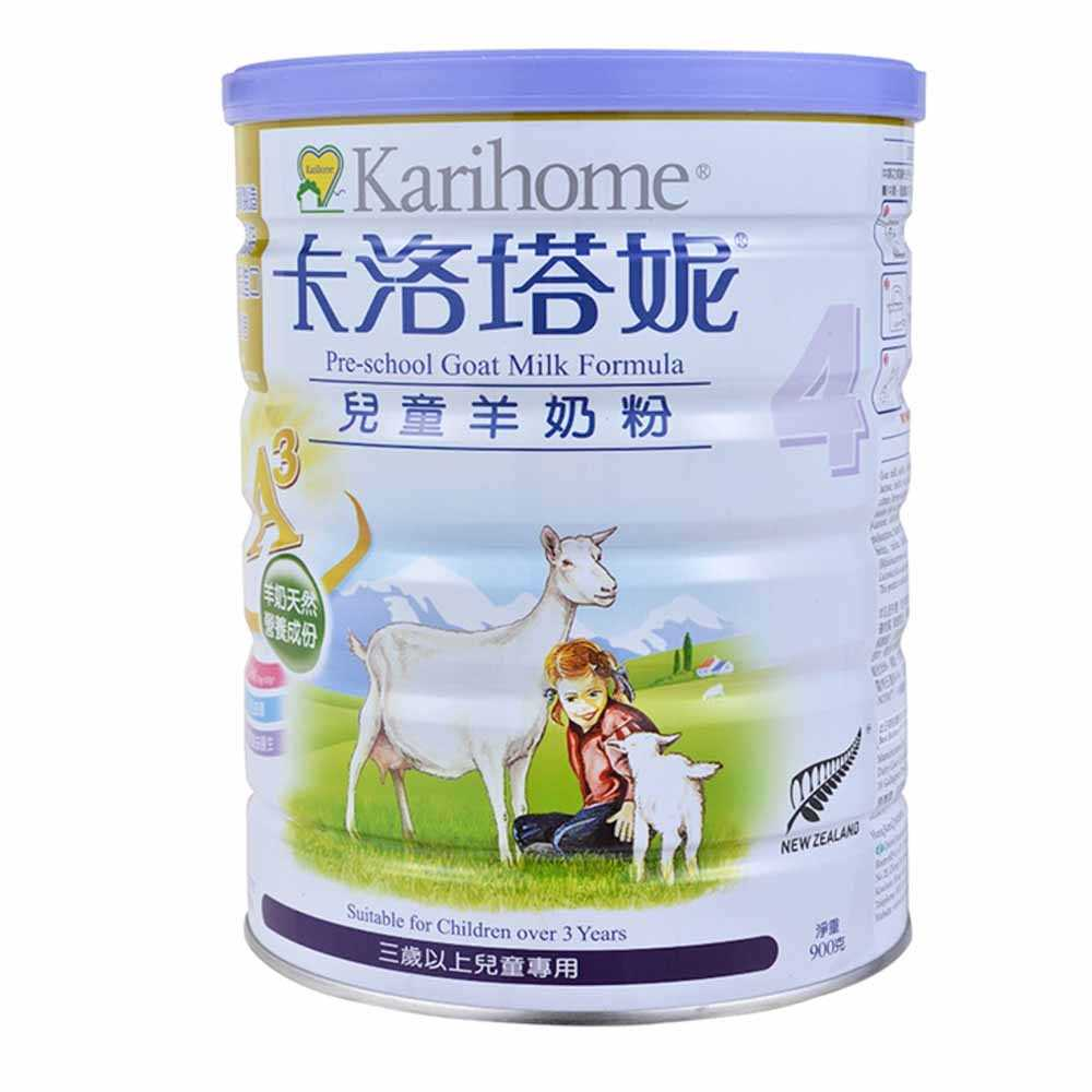 Karihome Kids Formula Goat Milk Powder 900g Wing On Netshop