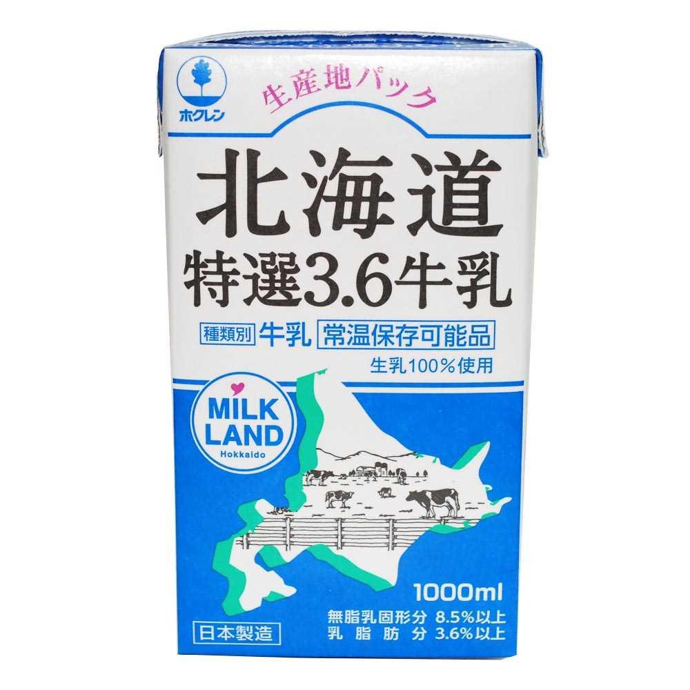 HOKKAIDO Milk SPC Select 3.6 (1L)