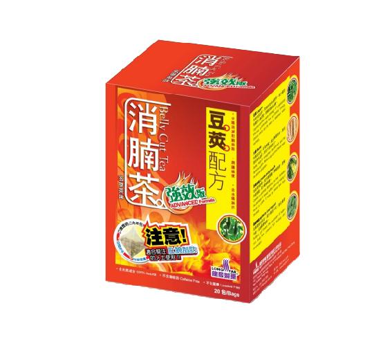 消腩茶包装更新